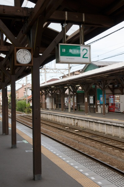 gare-hase