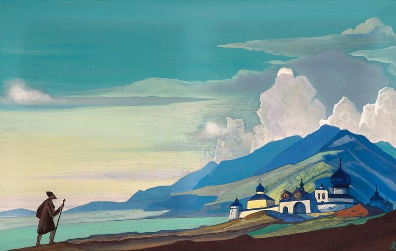 Nicholas Roerich 170