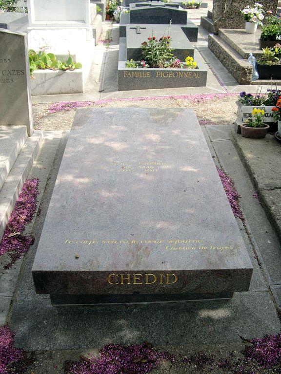 Andrée Chedid   rl