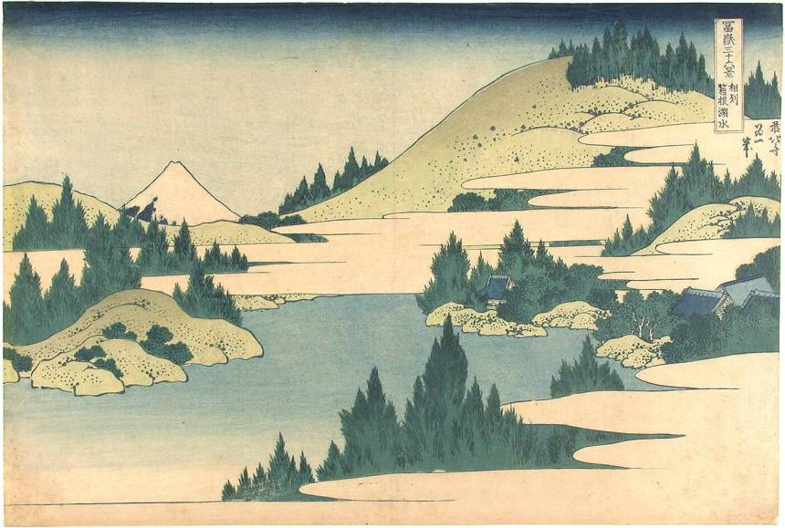 Hokusai   rl
