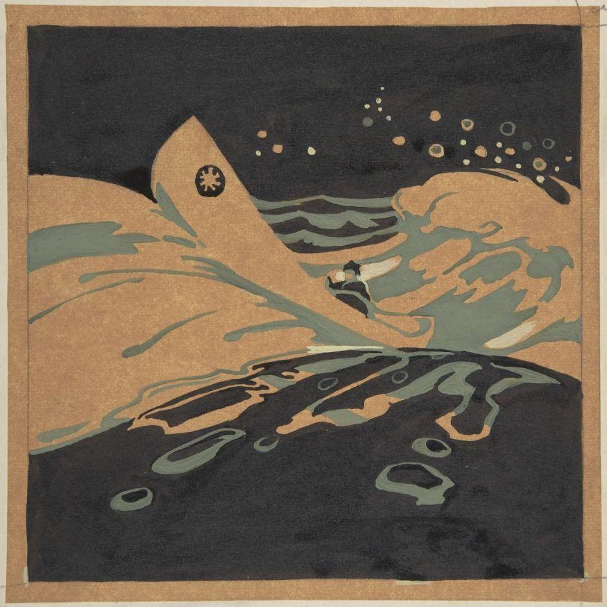 George Sheringham (1884-1937), Illustration for Canadian Wonder Tales