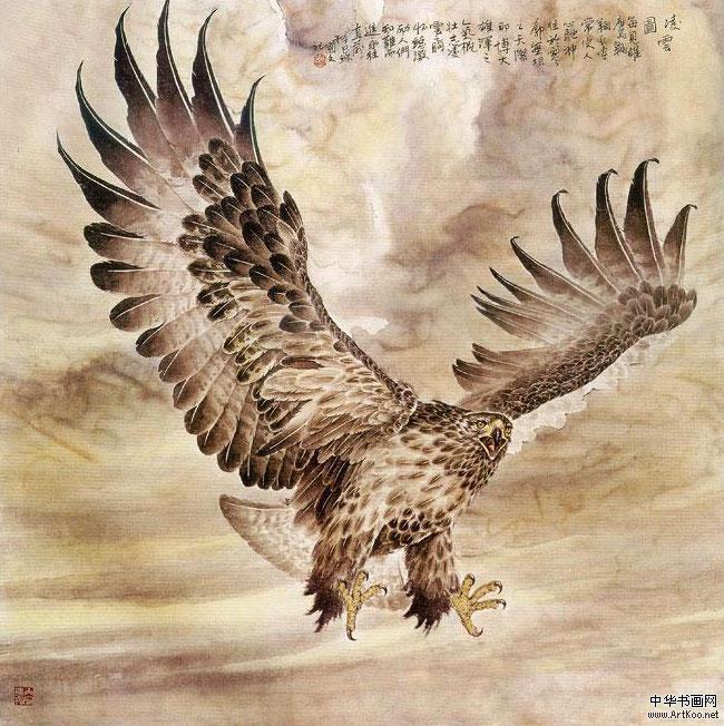 Bai Guowen   9687baiguowen-6