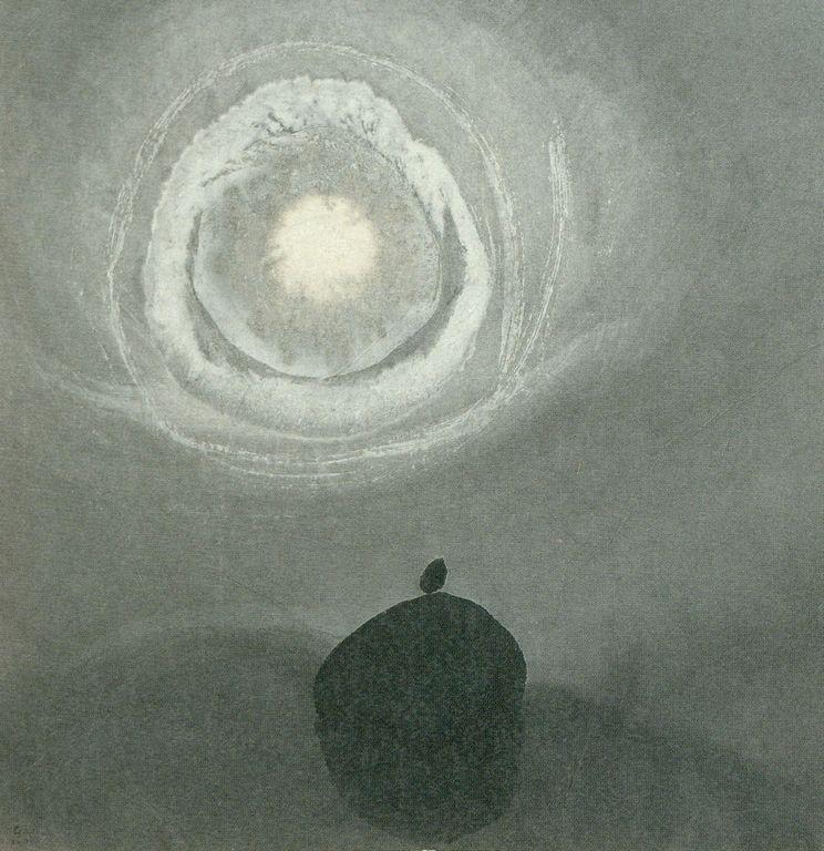Gao Xingjian escanear