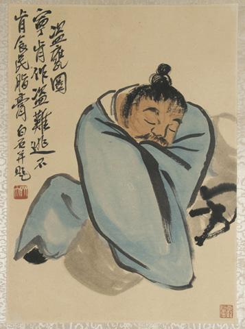Qi Baishi  l