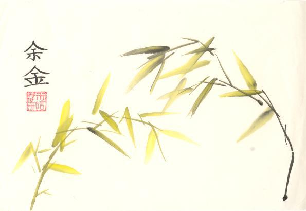 bambou3