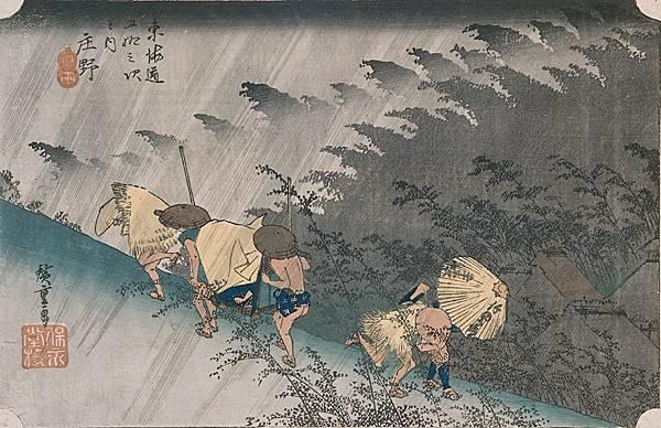 Hiroshige_Hommes_sous_la_pluie