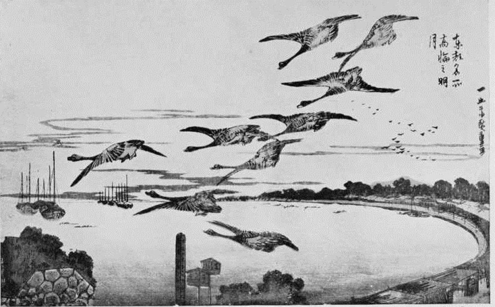 hiroshize - vol d'oies sauvages par nuit de lune sur la baie de takanawa [1280x768]