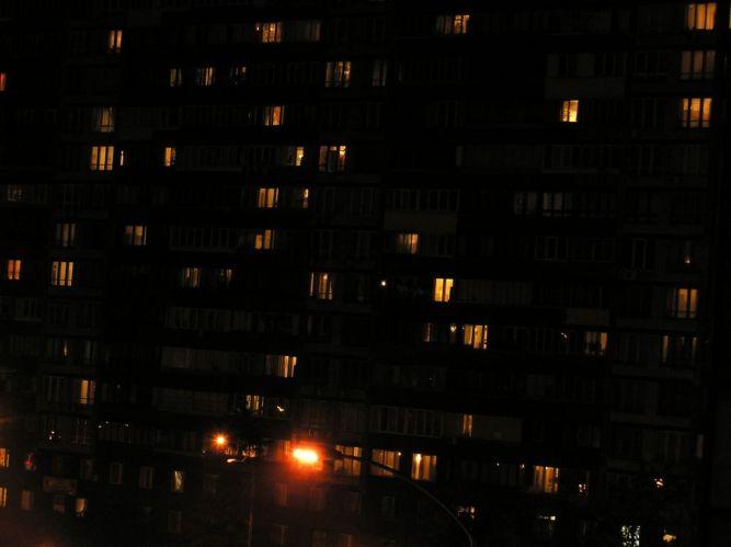 Boîtes de nuit fenêtres