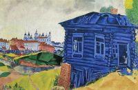 Marc Chagall maison-bleue[800×600]