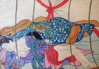 estampe japonaise femme endormie[640×480]