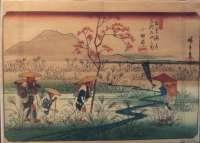 Kisokaidô estampe japonaise[640×480]