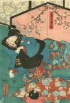Utagawa Kunisada estampejaponaise